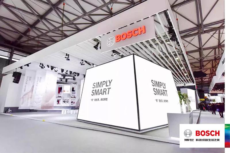 博世热力技术携多款新品亮相2019中国家电及消费电子博览会