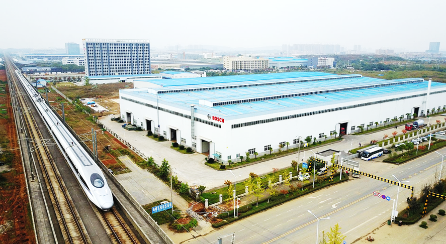 Bosch Thermotechnology (Wuhan) Co., Ltd.