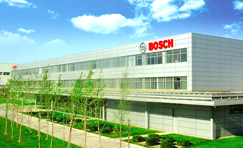 BOSCH Thermotechnology (Beijing) Training Center