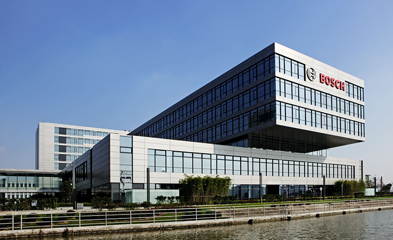 BOSCH Thermotechnology (Shanghai) Training Center