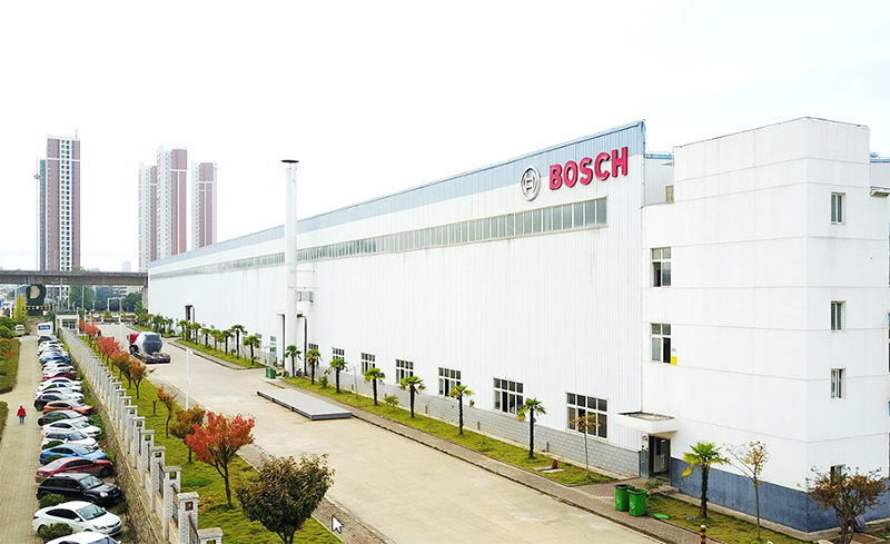 BOSCH Thermotechnology (Wuhan) Training Center