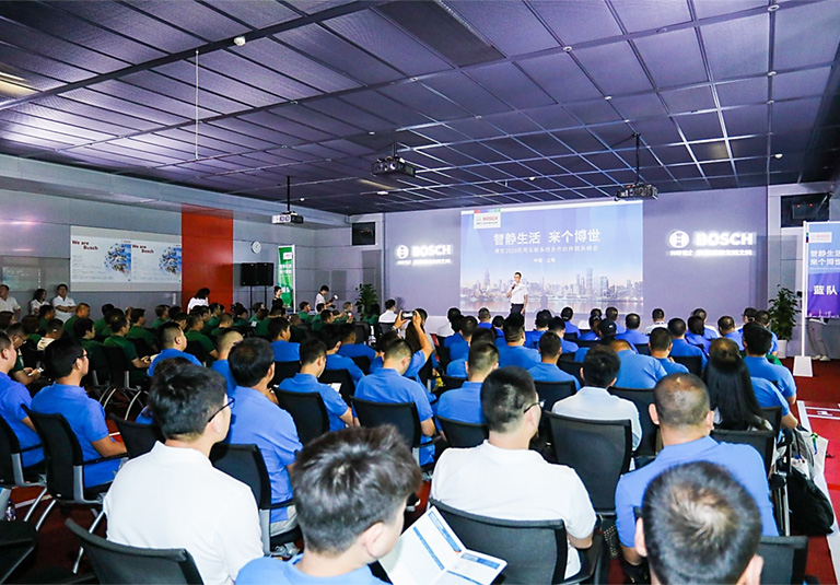 The 2019 Summit of Premium Partners for Civil Heating Systems kicked off in Shanghai