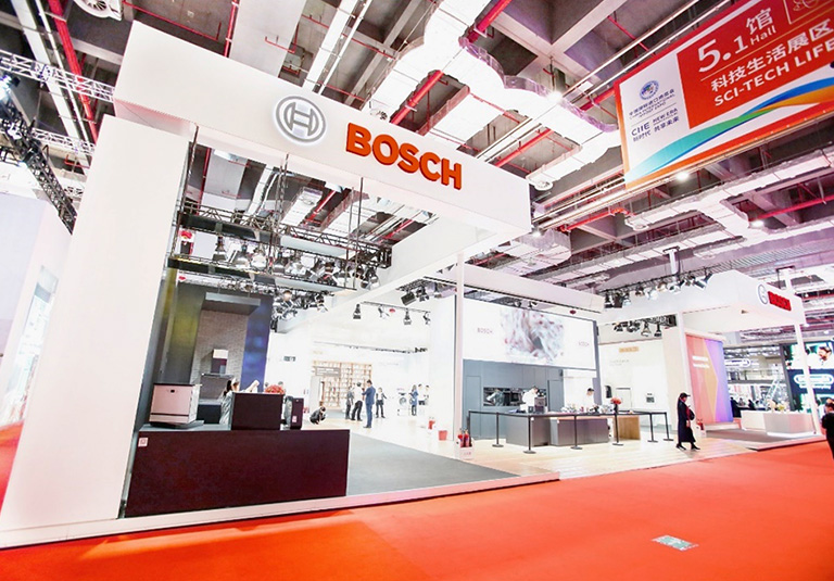 Bosch Thermotechnology Showcases Its Comprehensively Upgraded Solutions for A Comfortable Home at the CIIE Again
