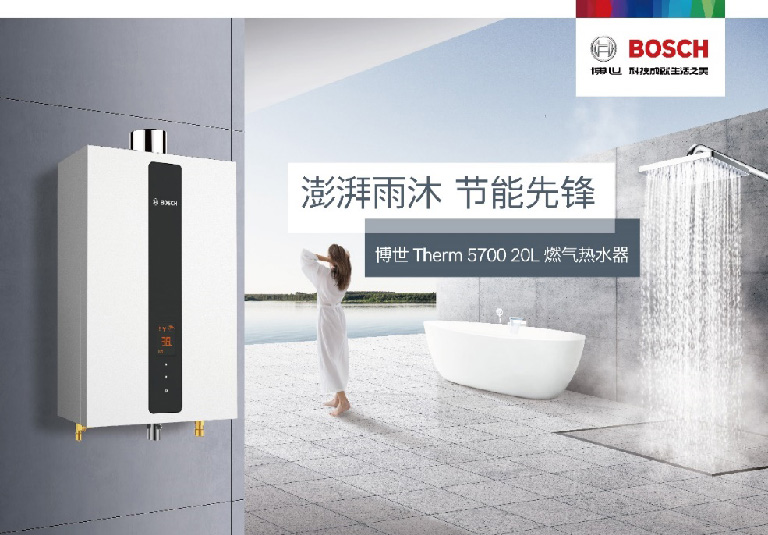 Bosch Launches the New 20L Gas Water Heater Therm 5700